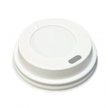 Sipper Domed Paper Cup Lids